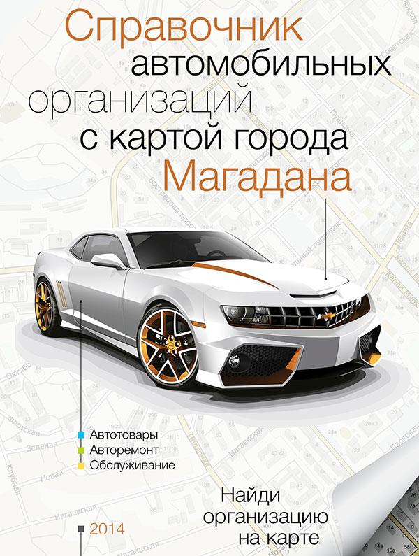 auto-title-full
